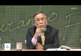 김세윤교수 – 칭의와 성화 4강 ( 칭의론의 법정적 의미와 관계론의 의미 (2))