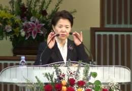 김양재목사  –  말씀이 들리는 축복 ( 콩코드 침례교회 ) : ( 룻 1 : 1 ~ 6 )