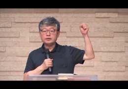 송태근목사  –  창세기 강해 (35)  하나님의 깊은 손길  ( 창 26 : 1 ~ 15 )