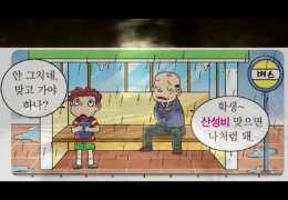 윤영진목사  –  하나님의 사역  ( Full 영상 )