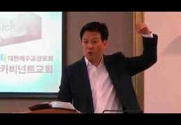 유재혁목사  –  마가복음 시리즈 (2) 예수가 누구시기에 ?   ( 막 4 : 35 ~ 41 )