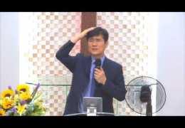박보영목사  –  구원을 등한시 여기지 마십시오   ( 히 2 : 1 ~ 4 )