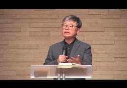 송태근목사  –  창세기 강해 (50회)  잊혀진 요셉  ( 창 40 : 1 ~ 23 )