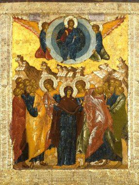 Icona dell'Ascensionedi Dio