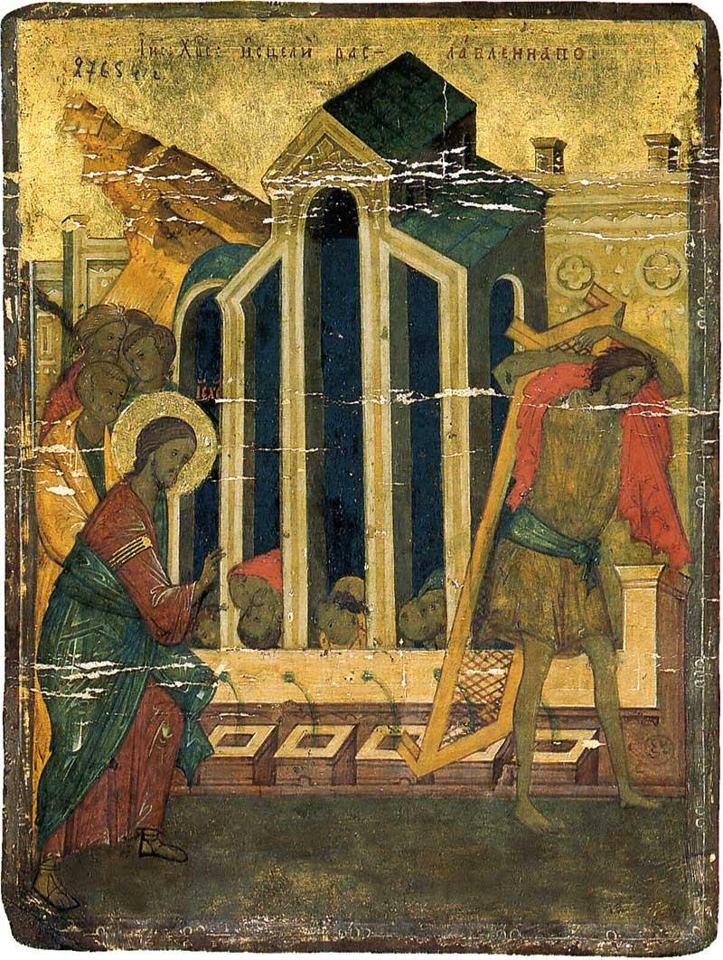 Icona di Gesù che guarisce il paralitico