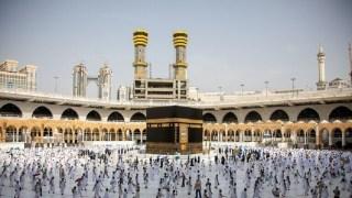مصر توضح شروط أداء مناسك الحج لعام 2021