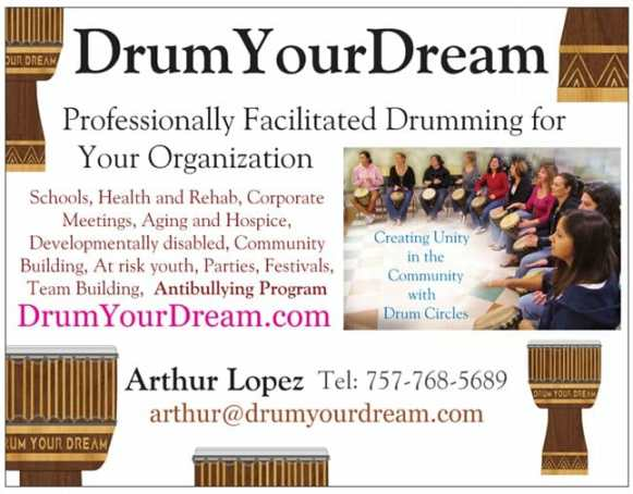DYD postcard drums 4