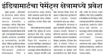 Shivner-Date-15th March 2017-Page-4