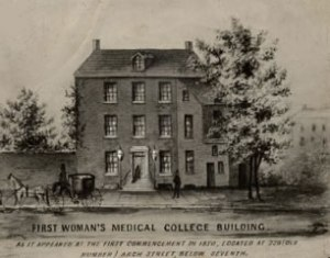 First Women's Medical College Building. Drexel University College of Medical Archives and Special Collections