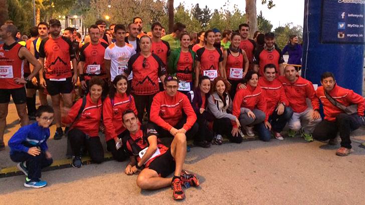 ii-trail-bun%cc%83ol-grupo
