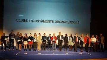 gala diputacion 20172