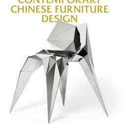 """Contemporary Chinese Furniture Design"", editado pela Laurence King"