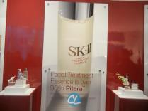 SK-II-Event_00014