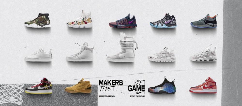 Nike's 2018 NBA All-Star Line Up