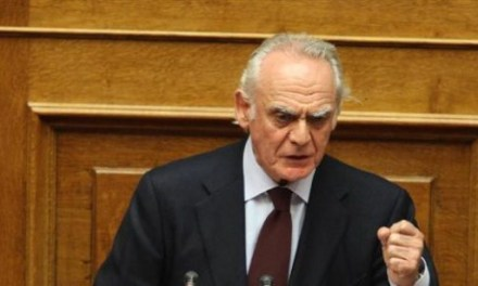 Greece: First politician arrested over corruption