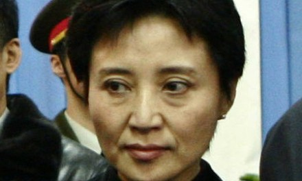 China: Gu Kailai gets death sentence with reprieve