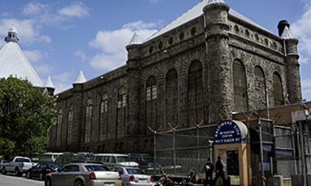 USA: Baltimore City Jail corruption