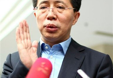 China: Hainan Vice Governor under Corruption Investigation
