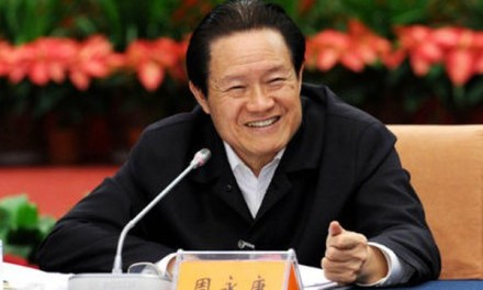 China:  Corruption enquiry started against former security chief