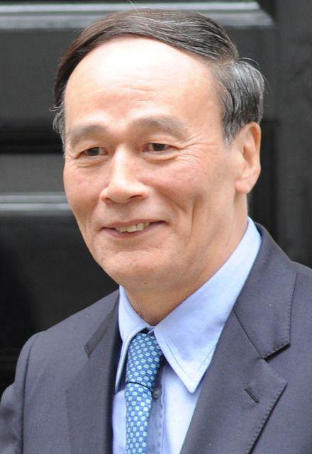 China: Wang Qishan to Head China's Crackdown on Corruption