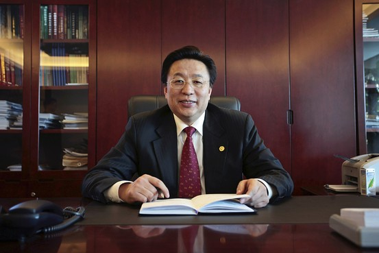 China: President of Aluminum Corp. under investigation