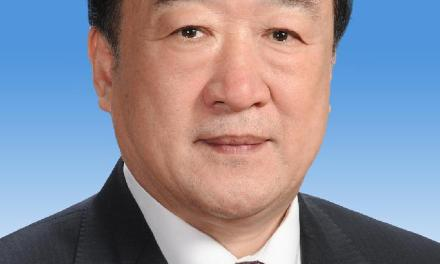 China:  Former senior party official investigated for graft