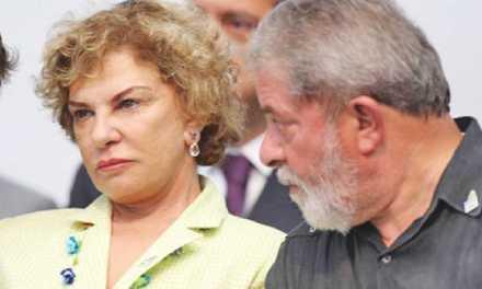Brazil: Corruption charges against former President Luiz Inacio Lula da Silva