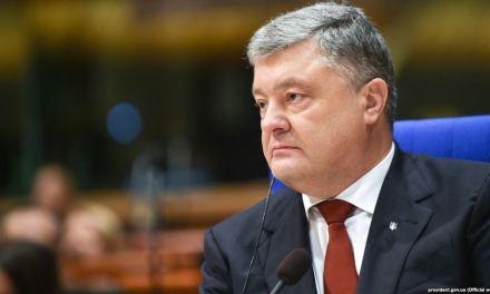 Ukraine: Court Strikes Down Anti-Corruption Law