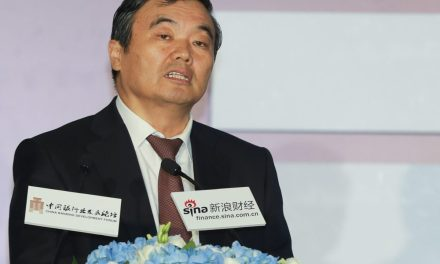 China: Former Top Banker Pleads Guilty in Corruption Case