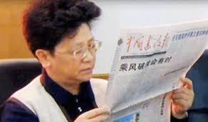 China: Corruption Suspect Returns to China