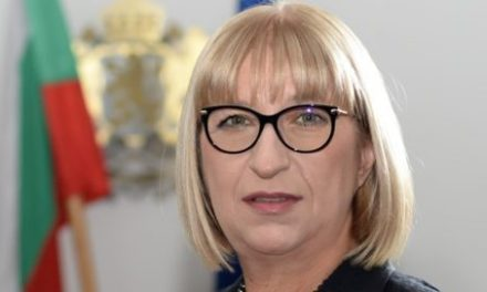 Bulgaria: Justice minister resigns over real estate deal