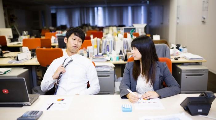 什麼是「歧視」?(二)︰以職場為例 1