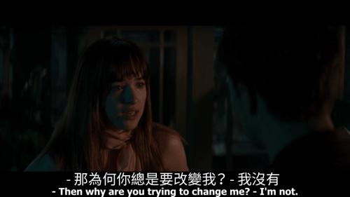 《格雷的五十道陰影》── 必然崩潰的性虐待 3