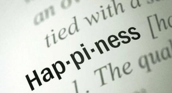 三松閣﹕幸福不必快樂? 5