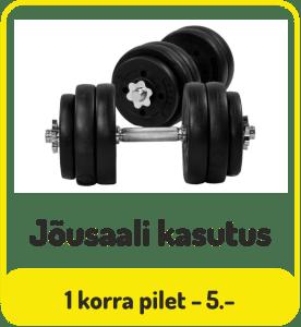 Nupud-5