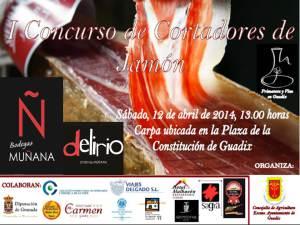 I Concurso de Cortadores de Jamón de Guadix