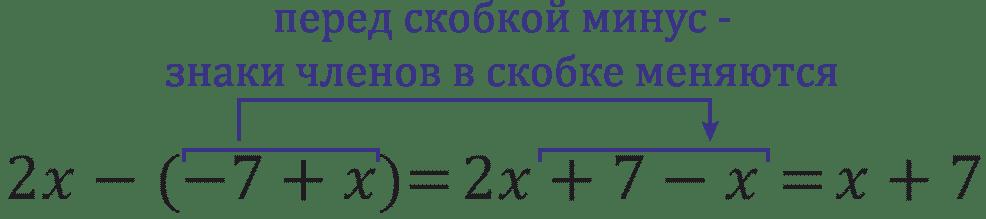 Деление уголком многочлена на многочлен онлайн калькулятор с решением