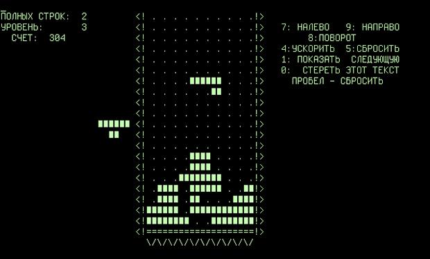 russian_tetris