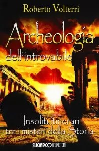 Archeologia introvabile
