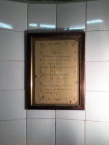 Gromo 12 copia atto di vendita