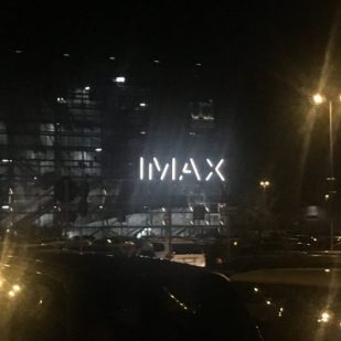 Sala IMAX a Oriocenter