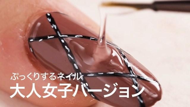【大人女子ネイル】ぷっくりしていく大人気デザイン 落ち着いたカラーのキルティングネイル