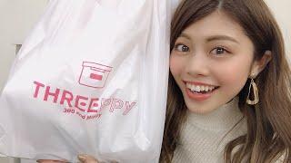 【生配信中】ダイソーの300均大阪にもできた!お話しながらTHEREEPPY購入品紹介するよー!