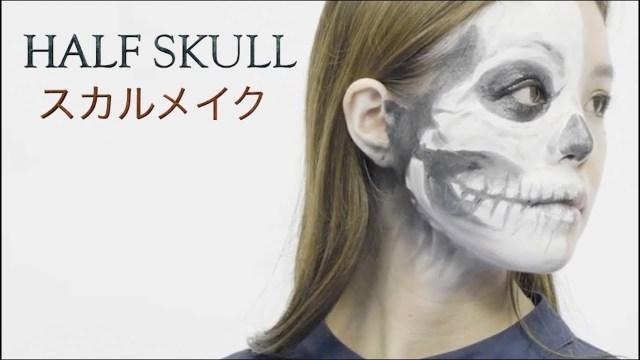 Asian HALF SKULL MAKEUP  tutorial Halloween2019 ハロウィン用ガイコツメイク