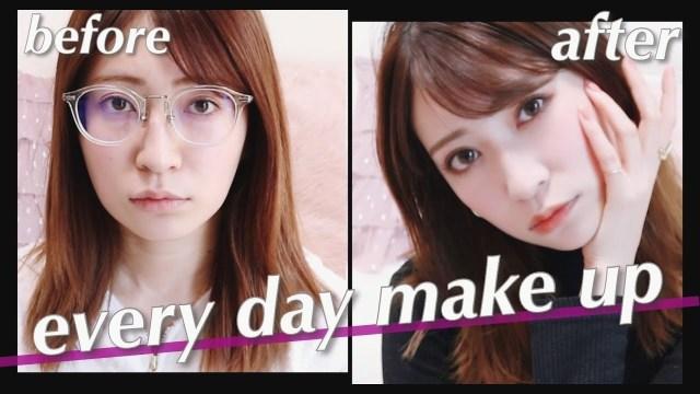 【毎日メイク】脱アイドル!メイク大幅に変わりました