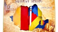 Centenarul Marii Uniri: ziua asteptata de catre romani. Unde o petrecem?