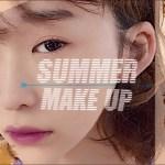 【トレンド】キラキラ SUMMER make up 【韓国コスメ】