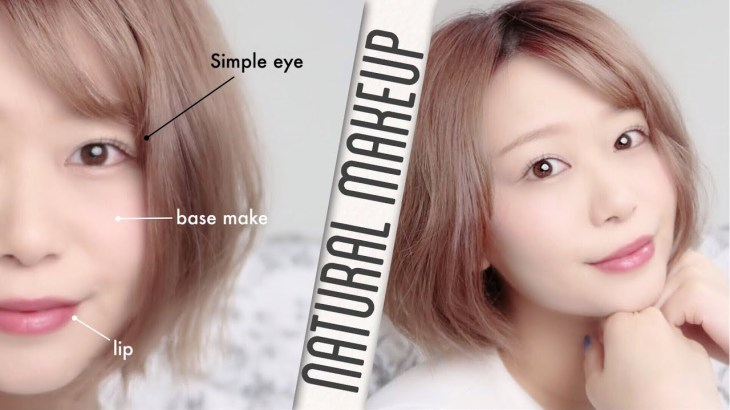 【裸眼】ナチュラルメイク【すっぴん風】 / naturalmakeup by 桃桃