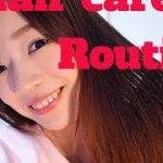 ヘアケア紹介♡Japanese model's hair care routine!石井亜美