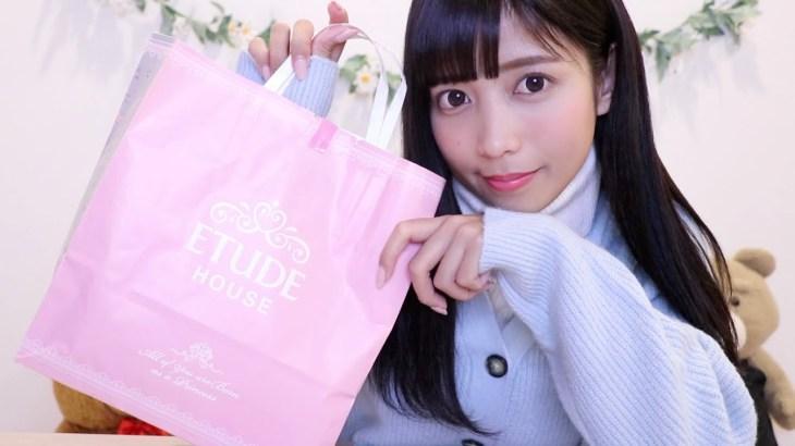 【1万円分】プチプラ!激安韓国コスメ!エチュードハウス購入品!【商品紹介】